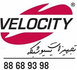 فروش کابل و تجهیزات شبکه velocity