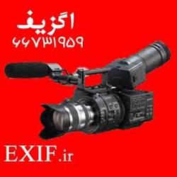 دوربین فیلمبرداری سونی FS700