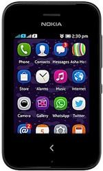 فروش گوشی موبایل Nokia Asha 230 Dual SIM