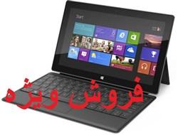 تبلت مايكروسافت با قیمت استثنایی Surface Pro 128GB Touch Cover