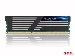 ram 4GB geil