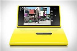 فروش گوشی نوکیا لومیاا 920 (32GB)