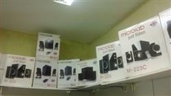 فروش تابستانه اسپیکر های Microlab