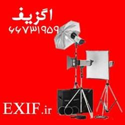 فلاش عكاسي - فلاش آتلیه - فلاش نور عکاسی - فلاش چتر
