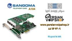 فروش کارت تلفنی سنگوما با 4 پورت E  - Sangoma A104 Asterisk Telephony Card
