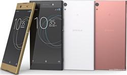 بهترین قیمت Sony Xperia XA1