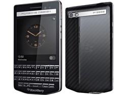بهترین قیمت گوشی BlackBerry Porsche Design P'9983 بلک بری پورشه دیزاین 9983
