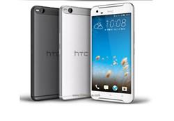 بهترین قیمت گوشی HTC One X9- اچ تی سی وان ایکس ناین