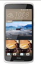 بهترین قیمت گوشی HTC Desire 828 dual sim اچ تی سی دیزایر 828دو سیم کارت