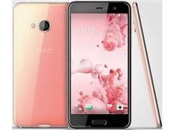 بهترین قیمت گوشی HTC U PLAY - اچ تی سی یو پلی