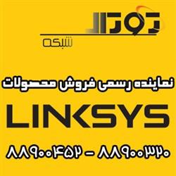 عرضه گسترده محصولات LINKSYS با دو سال گارانتی