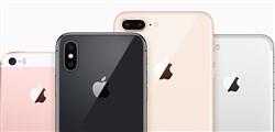 خرید قسطی گوشی اپل آیفون