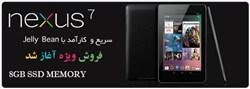Google Nexus 7-8GB