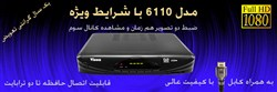 بهترین قیمت گیرنده دیجیتال-DVB-T-TV BOX