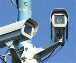 فروش دوربین مداربسته کنترل از راه دور