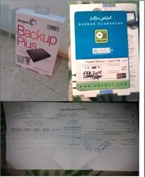 HDD BACKUP Plus Seagate USB3 1TB از گارانتی سازگار ارقام خریداری کرده ام و1 سال گارانتی سازگار ارقام دارد.
