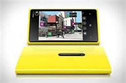 حداقل قیمت Lumia 920