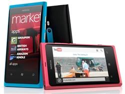 بهترین قیمت گوشی موبایل نوکیا-قیمت روز NOKIA