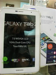 Tablet p3100 8G