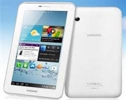 Samsung Galaxy tab P3100-16 GB White
