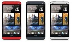 بهترین قیمت فروش گوشی موبایل اچ تی سی - HTC در بازار