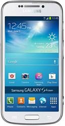 بهترین قیمت فروش گوشی موبایل Samsung Galaxy S4 zoom - سامسونگ گلگسی اس 4 زوم - C1010 - C101