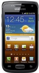 بهترین قیمت فروش گوشی موبایل Samsung Galaxy W I8150 - سامسونگ گلکسی دبلیو ال 8150 - Wonder
