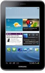 بهترین قیمت فروش تبلت Samsung Galaxy Tab 2 7.0 P3100 - سامسونگ گلکسی تب 2.7 - پی3100