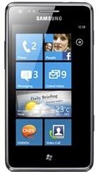 بهترین قیمت فروش گوشی موبایل Samsung Omnia M S7530 - سامسونگ اومنیا ام اس 7530