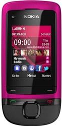 بهترین قیمت فروش گوشی موبایل Nokia C2-05 - نوکیا سی 2 - 05