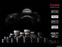 فروش جدیدترین محصولات عکاسی دیجیتالی