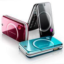 گوشی موبايل سوني اريكسون-Sony Ericsson T707