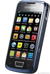 گوشی موبايل سامسونگ-Samsung I8520 Galaxy Beam