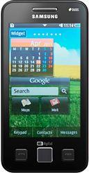 گوشی موبايل سامسونگ-Samsung  DuosTV I6712