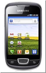 گوشی موبايل سامسونگ-Samsung  Galaxy Pop i559
