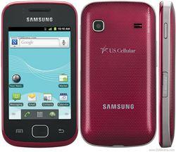 گوشی موبايل سامسونگ-Samsung R680 Repp-SCH-R680