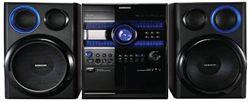سیستم های صوتی  سامسونگ-Samsung DG53