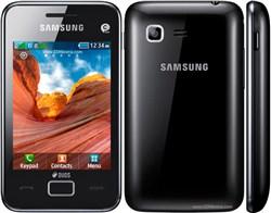 گوشی موبايل سامسونگ-Samsung Star 3 DS-Star 3 Duos S5222