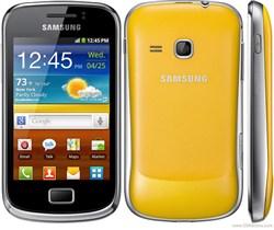 گوشی موبايل سامسونگ-Samsung Galaxy mini 2 S6500