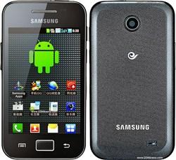 گوشی موبايل سامسونگ-Samsung  Galaxy Ace Duos I589