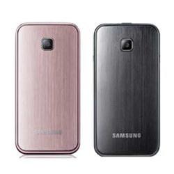 گوشی موبايل سامسونگ-Samsung C3560