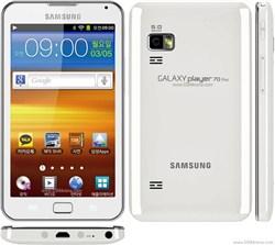 گوشی موبايل سامسونگ-Samsung Galaxy Player 70 Plus