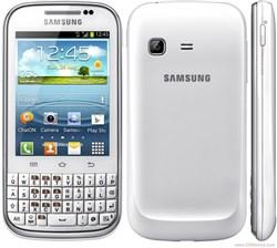 گوشی موبايل سامسونگ-Samsung Galaxy Chat B5330