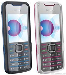 گوشی موبايل نوكيا-Nokia 7210 Supernova