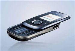 گوشی موبايل نوكيا-Nokia 2680 slide