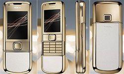 گوشی موبايل نوكيا-Nokia 8800 Gold Arte
