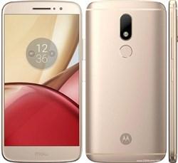 گوشی موبايل موتورولا-Motorola Moto M -32GB-Dual SIM