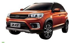 خودرو-ماشین - اتومبیل ام وی ام-MVM X22-1396