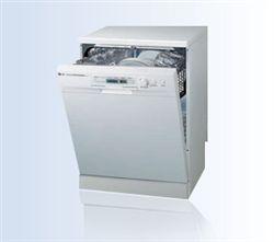 ماشين ظرفشویی ال جی-LG GZ-116WH