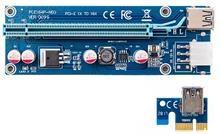 رایزر کارت گرافیک ماینینگ-Mining Card Riser  -Non -Brand  PCIE 1x to 16x Ver009S Riser Card USB 3.0 Adapter Extender